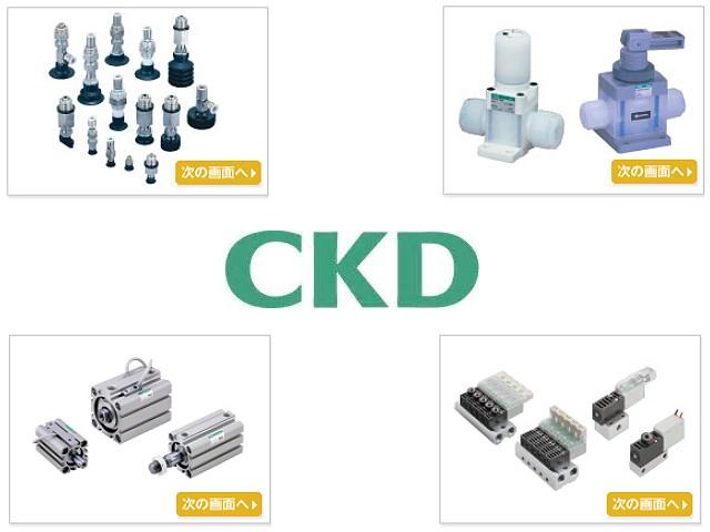 CKD-A