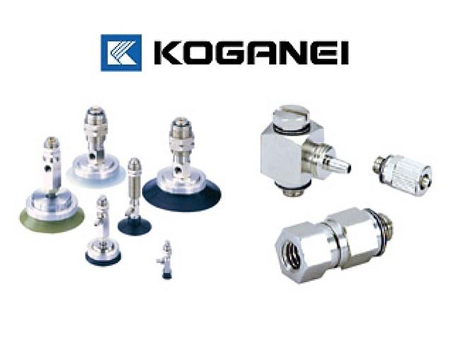 KOGANEI-A
