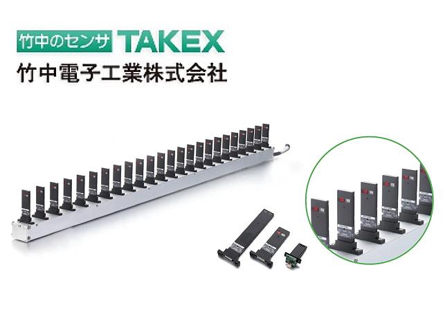 TAKEX-A