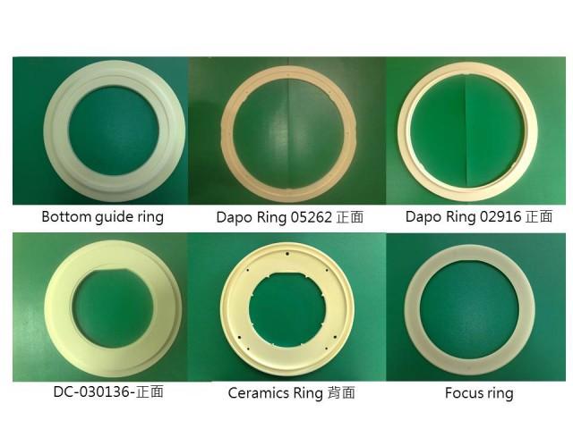 陶瓷加工品-1